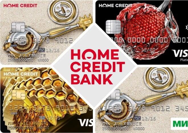 дебетовые карты от Home Credit bank