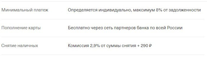 тариф