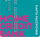 Карта рассрочки от Хоум Кредит Банка